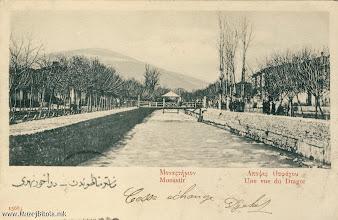 Photo: 21. Поглед кон реката Драгор и Пелистер во 1904 година, и испратена во градот Суец, Египет, на 06 ноември 1904 година. Истата е изработена во Печатницата: M.Gluckstadt & Munden Hamburg, Germany.