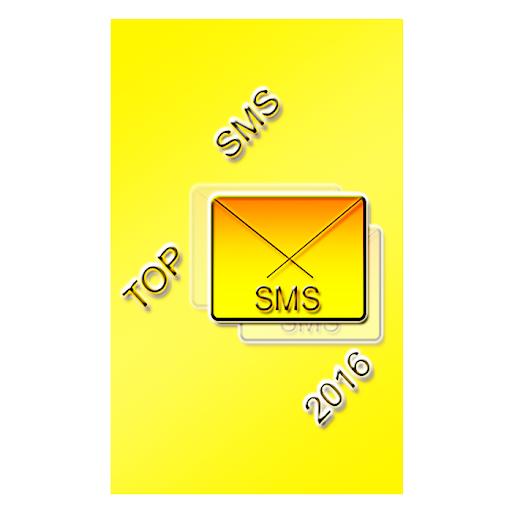 Top Sms Ringtones 2016