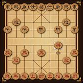 Tải Game Cờ Tướng Việt Nam