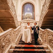 Wedding photographer Valeriya Garipova (vgphoto). Photo of 04.09.2018