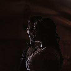Φωτογράφος γάμων Ramco Ror (RamcoROR). Φωτογραφία: 12.01.2019
