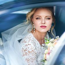 Wedding photographer Aleksandr Alferov (Alfor). Photo of 21.09.2018