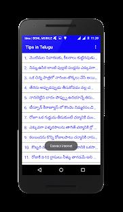 Tips in Telugu - náhled