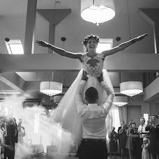 Wedding photographer Szymon Kasolik (mokafoto). Photo of 06.07.2017