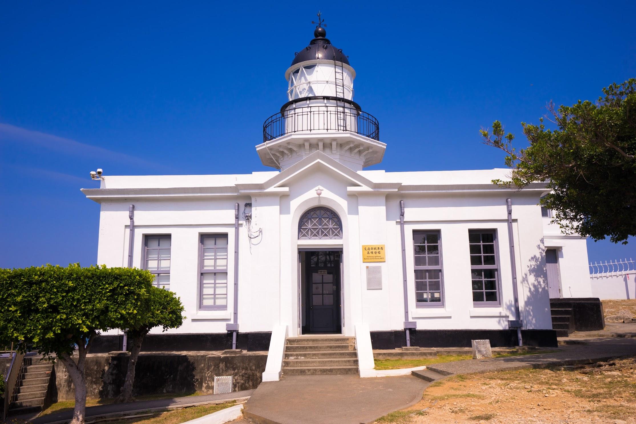 Kaohsiung Cihou Lighthouse2