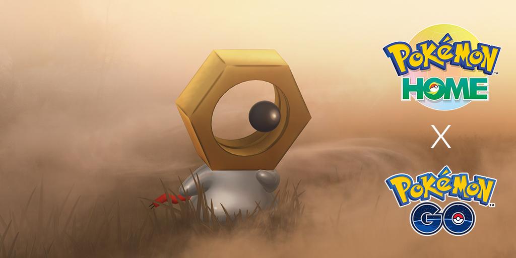 Pokémon HOME活動登場!有機會捕捉到異色呆呆獸和來自神秘盒子的美錄坦喔! - Pokémon GO