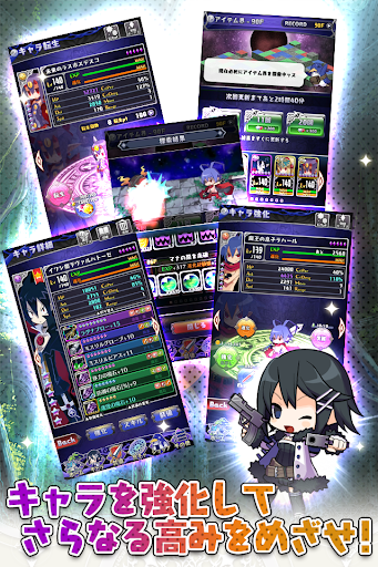 Makai Wars [Mod] Apk - Đại chiến thế giới phép thuật