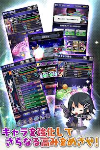 【SRPG】魔界ウォーズ 4