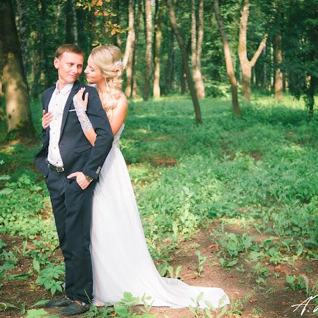 Wedding photographer Anastasiya Kulikova (ANKulikova). Photo of 09.09.2016