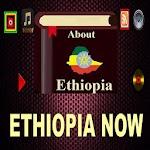 Ethiopia Now Icon