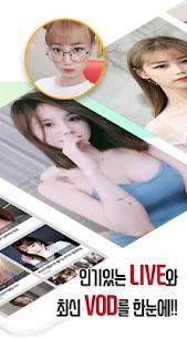 팝콘티비 – PopkonTV 2