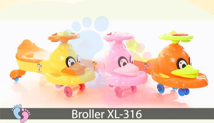 Xe lắc trẻ em Broller XL 316 2