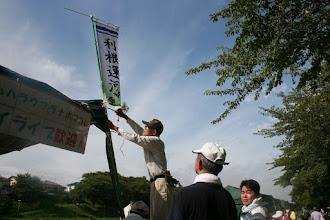 Photo: ライブの舞台に木の枝を使って旗を立てるスタッフさん
