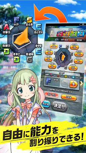 神式一閃 カムライトライブ 3.5.5 screenshots 2