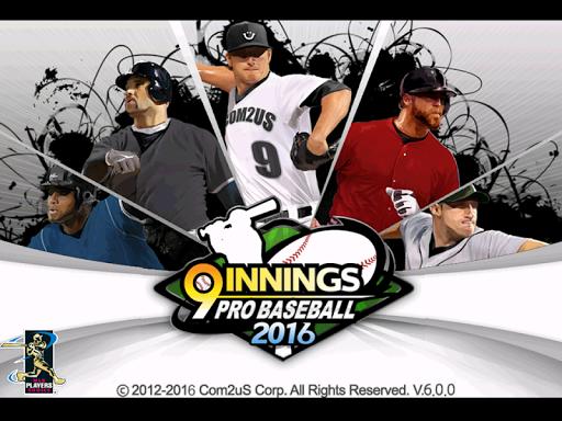 9 Innings: 2016 Pro Baseball screenshot 6