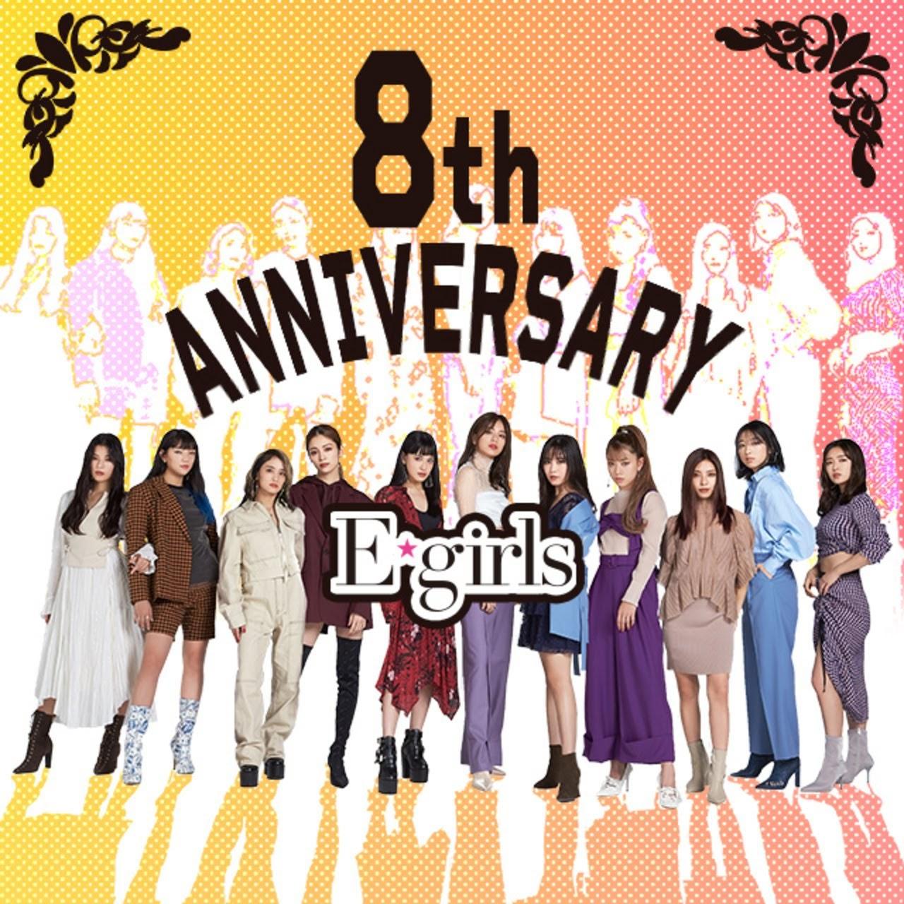 Feliz Aniversário para o E-girls!!!