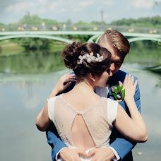 Wedding photographer Roman Starkov (RomanStark). Photo of 30.07.2016
