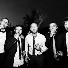 Wedding photographer Cesareo Larrosa (cesareolarrosa). Photo of 19.11.2015