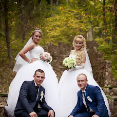 Wedding photographer Irina Boyarko (IrinaB0yark0). Photo of 16.10.2015