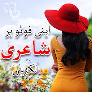 Urdu Poetry On Photo : Best Poetry icon