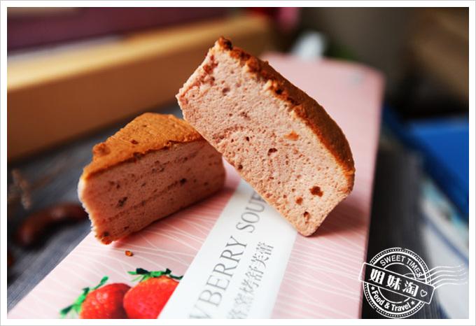 天子舒芙蕾大湖草莓乳酪窯烤舒芙蕾