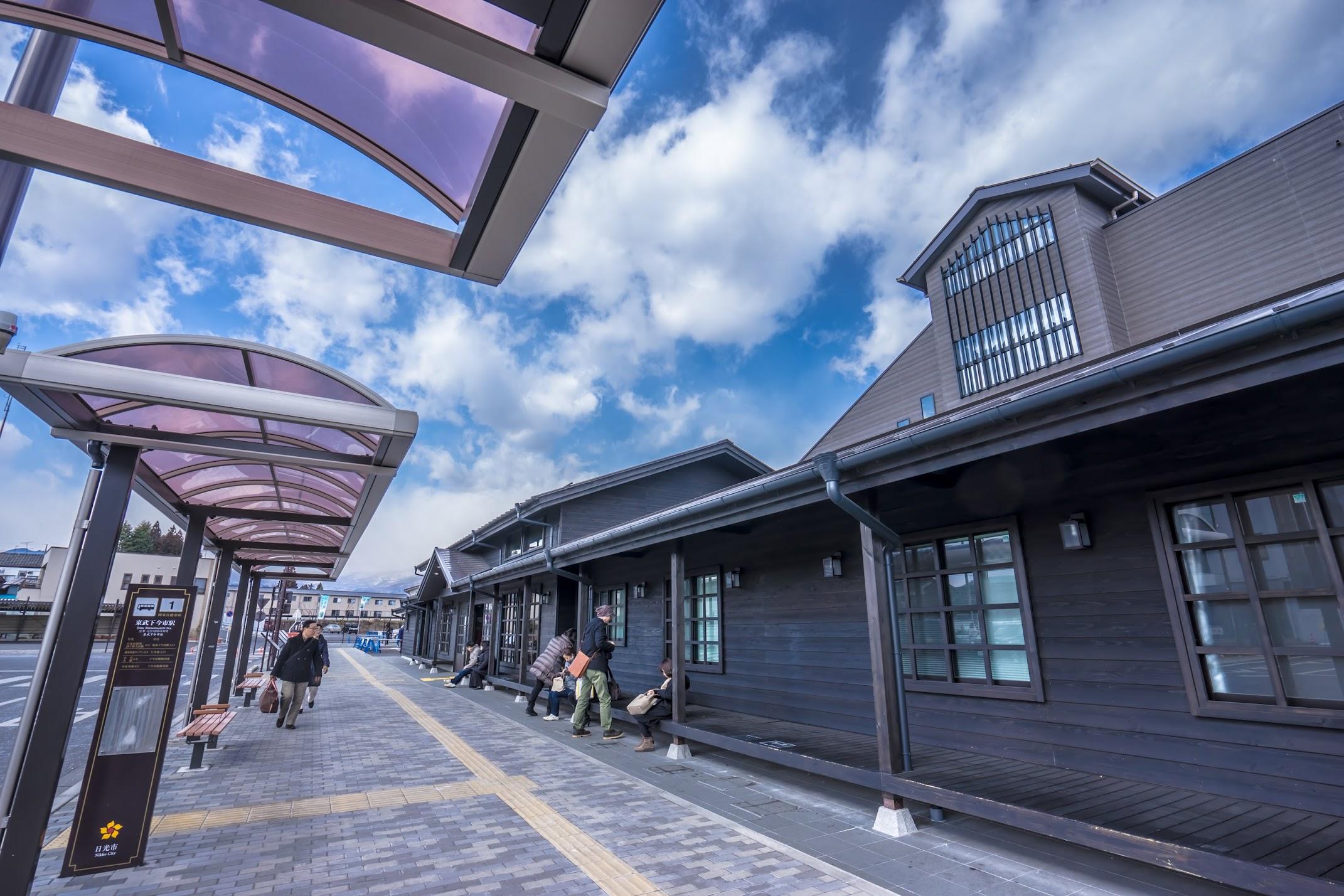 Shimo-imaichi station2