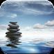 瞑想の音楽 - Androidアプリ