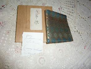 "Photo: <Gift 5> Kawashima Brocade A gift from Japan. The piece of paper reads ""from Prof. 'Alfred' Matsudo.  創業1843年の川島織物製袱紗。箱には「大一品」の印が。紙切れにはマツド教授からと書かれています。"