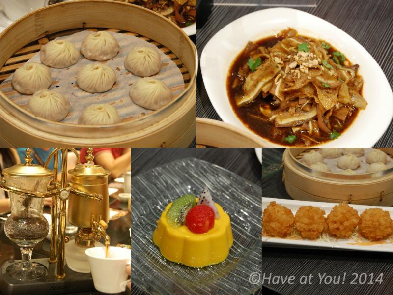 Lugang Cafe food collage