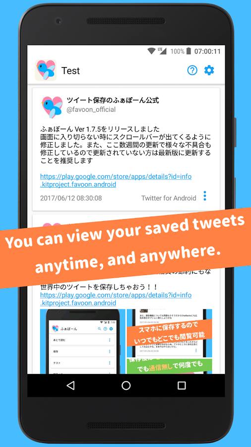 Download tweets video-Favoon- screenshot