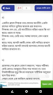 রসালো হাসির জোকস বাংলা - রসালো হাসির হাঁড়ি -jokes - náhled