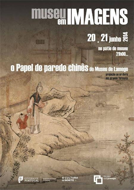 """Museu de Lamego divulga """"Em Imagens"""" coleção de papel de parede chinês"""