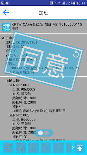 NKG eForm 1.16.8a screenshots 3