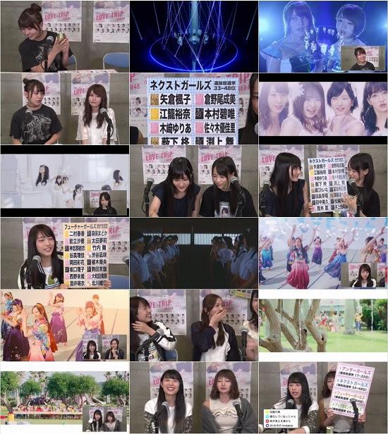 (Web)(360p) SHOWROOM AKB48 45thシングル カップリングMV初公開SP 160814
