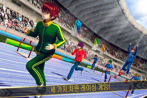 Running Rio 레전드 스포츠 달리기