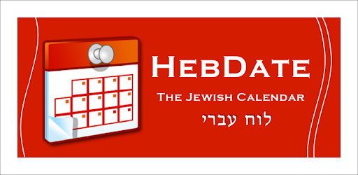 HebDate Hebrew Calendar - Apps on Google Play