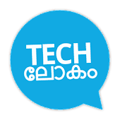 TechLokam Tech News Malayalam