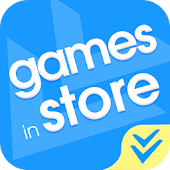 v Share Market - Game in Store
