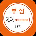 응답하라 반찬나눔 icon