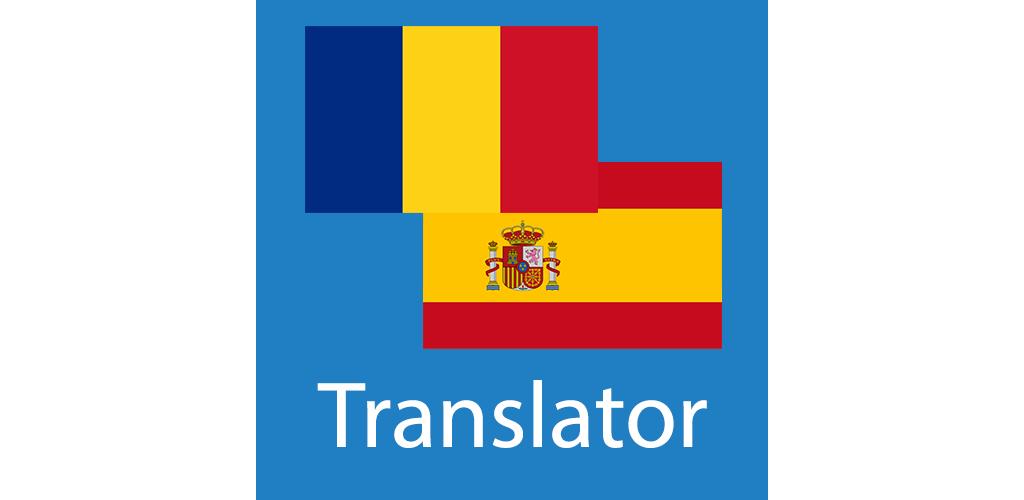 flirt in traducere spaniola)