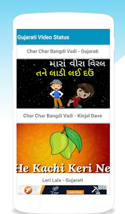 Gujarati Video Status- Gujarati Video Story Status - náhled
