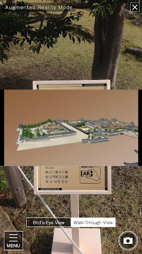 Himeji Castle Great Discovery 1.1 Windows u7528 2