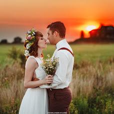 Wedding photographer Anastasiya Saul (DoubleSide). Photo of 11.10.2016