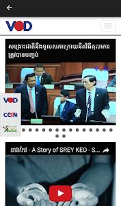 VOD screenshot 2