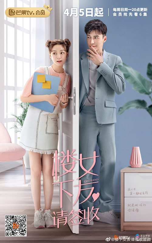 Girlfriend China Web Drama
