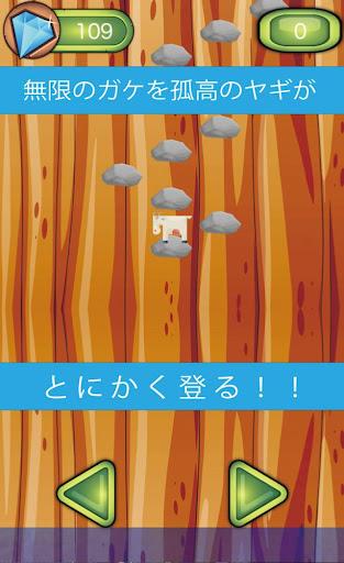 人形の傷跡 【アドベンチャーゲーム】を App Store で - iTunes - Apple