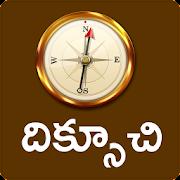 Compass Telugu
