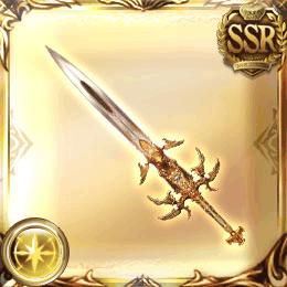 SSR剣_カラドボルグ