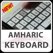 Amharic Keyboard Lite