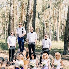 Wedding photographer Vadim Bic (VadimBits). Photo of 24.06.2018
